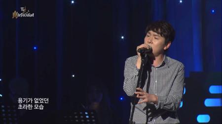 [더 뮤지션] 고유진 - 눈물