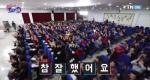 쿵쿵 노래교실 [17회] 사랑의 전설