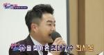 [예고] 진시몬의 '너나 나나' (송광호 노래강사)