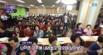 [쿵쿵 노래교실 32회] 진시몬의 '너나 나나' (송광호 노래강사)