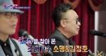 [예고] 소명&김정호의 '최고 친구' (박미현 노래강사)