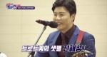 [예고] 쿵쿵 노래교실 진짜 특집!! (송광호 노래강사)