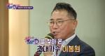 [예고] 이봉원의 '중년의 청춘아' (박미현 노래강사)