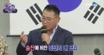 [쿵쿵 노래교실] 이봉원의 '중년의 청춘아' (박미현 노래강사)