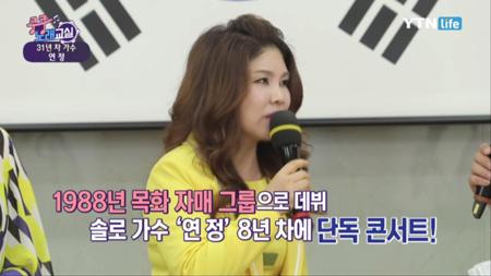 [쿵쿵 노래교실 37회] 연 정의 '너의 이름 사랑이다' (박미현 노래강사)