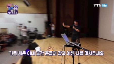 [쿵쿵 노래교실 40회] 이태무의 '사랑술' (송광호 노래강사)