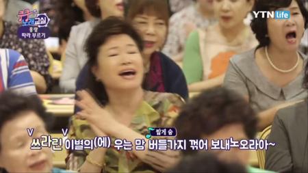 [쿵쿵 노래교실 42회] 민수현의 '홍랑' (박미현 노래강사)