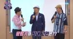 [쿵쿵 노래교실 50회] 윤항기의 '걱정을 말아요' (송광호 노래강사)