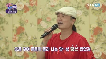 [쿵쿵 노래교실 58회] 장윤정의 '당신 편' (송광호 노래강사)
