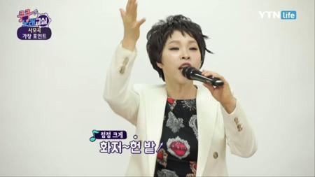 [쿵쿵 노래교실 59회] 태진아의 '사모곡' (박미현 노래강사)