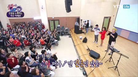 [쿵쿵 노래교실 60회] 이애란의 '이것이 인생' (송광호 노래강사)