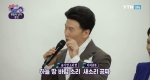 [쿵쿵 노래교실 61회] 강진의 '공짜' (박미현 노래강사)
