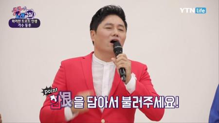 [쿵쿵 노래교실 62회] 동후의 '하늘 눈물' (송광호 노래강사)