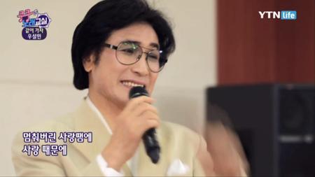 [쿵쿵 노래교실 63회] 우설민 '같이 가자' (박미현 노래강사)