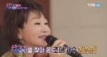 [예고] 왕소연의 '인생은' (박미현 노래강사)