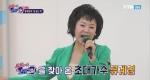 [예고] 류계영의 '정 끊는 약' (박미현 노래강사)
