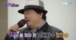 [예고] 정의송의 '왜' (박미현 노래강사)
