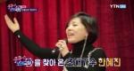 [예고] 한혜진의 '지푸라기' (박미현 노래강사)