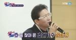 [예고] 윤태규의 '끝까지 갑시다' (박미현 노래강사)
