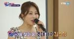 [예고] 김소유의 '초생달' (송광호 노래강사)