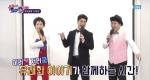 [예고] 박구윤의 '나무꾼' (박미현 노래강사)