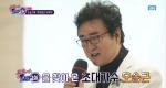 [예고] 오승근의 '주인공은 나야나' (송광호 노래강사)