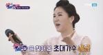 [예고] 풍금의 '어서 오이소' (박미현 노래강사)