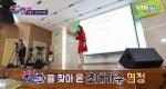 [예고] 연정의 '웃기지 마라' (박미현 노래강사)