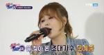[예고] 오예중의 '미운사랑2' (송광호 노래강사)