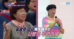 [예고] 김세환의 '사랑이 무엇이냐' (송광호 노래강사)