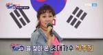 [예고] 박주희의 '청바지' (박미현 노래강사)