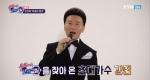 [예고] 강진의 '막걸리 한잔' (송광호 노래강사)