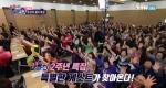 [예고] 쿵쿵 노래교실 환상의 콤비 특집!
