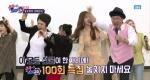 [예고] 쿵쿵 노래교실 100회 특집!! 윤수현의 '천태만상' (박미현 노래강사)