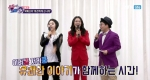 [예고] 박혜신의 '화끈하게 신나게' (박미현 노래강사)