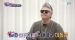 [예고] 이동준의 '봉자야' (박미현 노래강사)ㅣ쿵쿵 노래교실