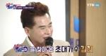 [예고] 김현의 '고창에서 왔어요' (송광호 노래강사)