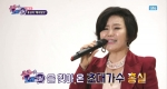 [예고] 홍실의 '헤이맘보' (송광호 노래강사)