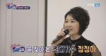 [예고] 정정아의 '왕대포' (박미현 노래강사)