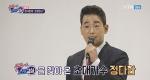 [예고] 정다한의 '고향친구 (박미현 노래강사)