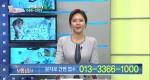 TV 보험상담소 [61회] 29세 여성 리모델링 / 시니어를 위한 암보험과 실손보험
