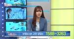 TV 보험상담소 [63회] 43세 여성 리모델링 /질병후유장해도 보장받는 보험 플랜