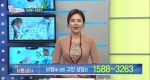 TV 보험상담소 [66회] 36세 미혼여성 리모델링 / 3대 진단비 비교 플랜