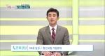 TV 보험상담소 [70회] 31세 남성 리모델링 / 질병후유장해 비교 플랜