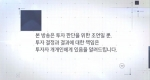 TV 보험상담소 [77회] 42세 남성 리모델링 / 변액 연금보험 가입요령