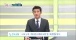 TV 보험상담소 [80회] 35세 남성 리모델링 / 보장범위 넓은 암보험