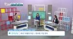 TV 보험상담소 [81회] 45세 여성 리모델링 / 시니어 암보험&무진단 실손보험
