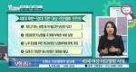 TV 보험상담소 [85회] 49세 주부 리모델링 / 연금보험 잘 가입하기