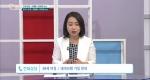 TV 보험상담소 [91회] 38세 여성 리모델링 / 유병자를 위한 보험 플랜