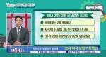 TV 보험상담소 [103회] 35세 여성 리모델링 / 보험으로 목적자금 만들기